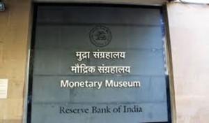 Visit-To-RBI-Monetary-Museum-03